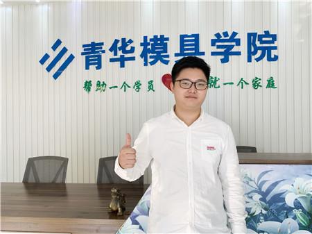 就业明星:吴伟鹏