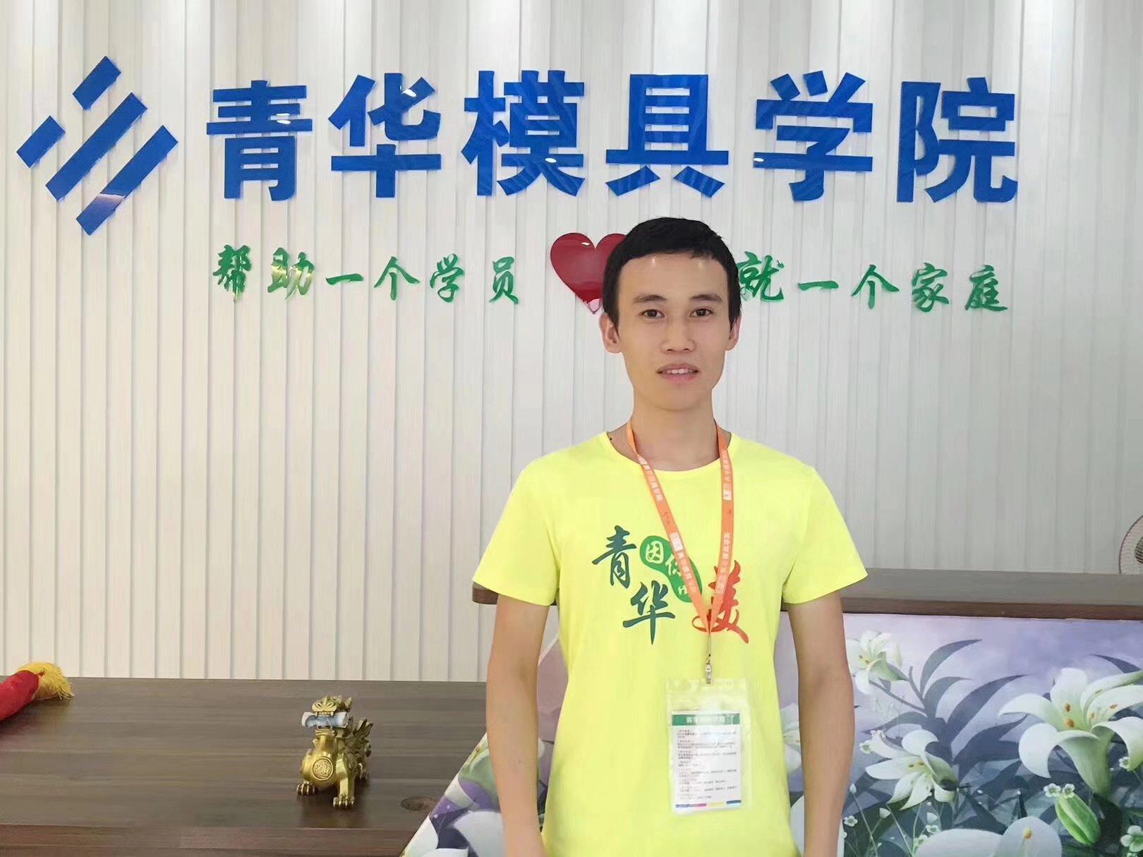 就业明星:邓水龙