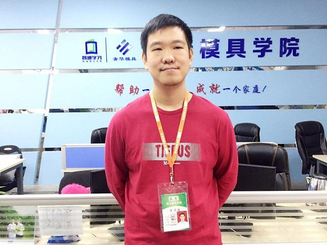 就业明星:李海平