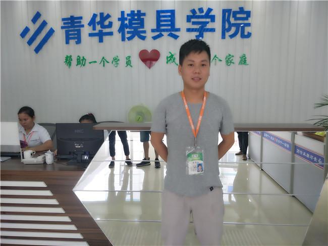 就业明星:杨海涛