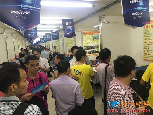 青华模具学院成功举办模具技术人才专场招聘会!