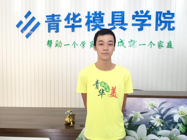 杨敏成功入职深圳市祥瑞安模具厂试用期5500