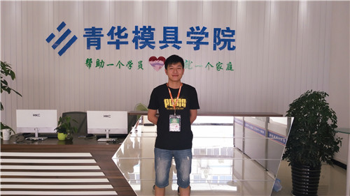 就业明星:郑旺