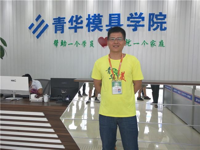 就业明星:潘祖宇