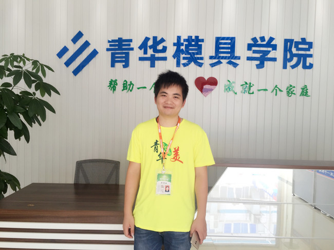 就业明星:吕国海