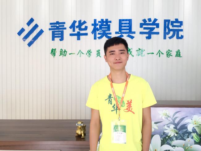 就业明星:蒋盛林