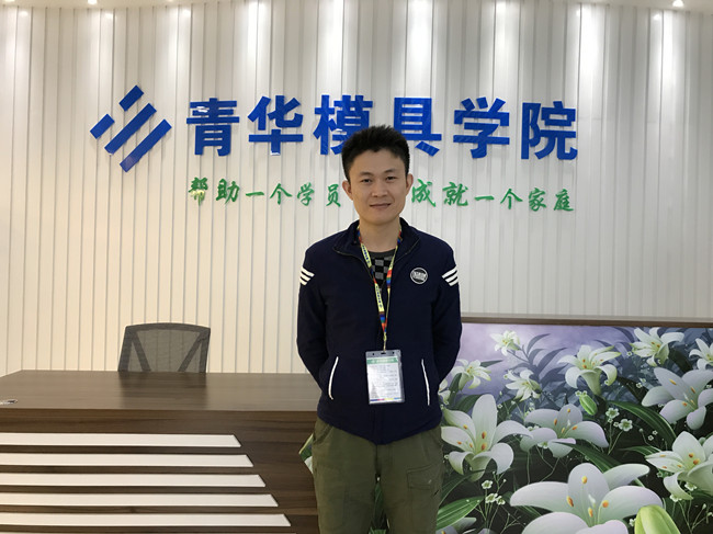 就业明星:刘欢平