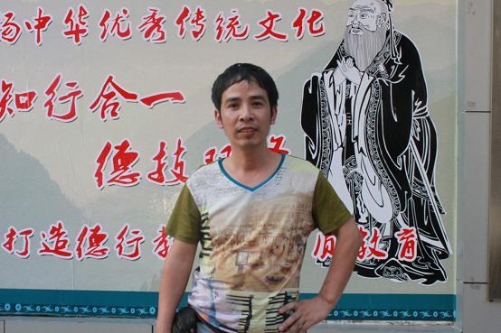 就业明星:陈木锡