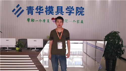 就业明星:胡龙华