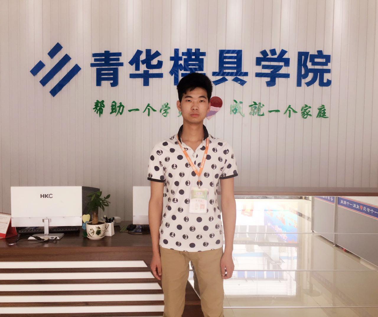 就业明星:赖章文
