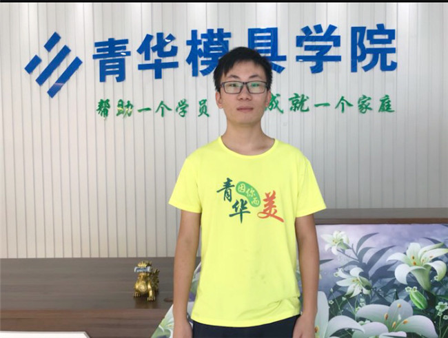 胡田成功入职东莞市中泰模具股份有限公司试用期4000