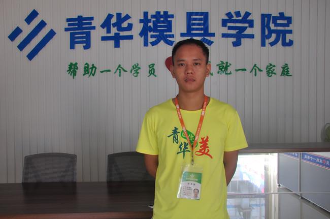 就业明星:吴海剑