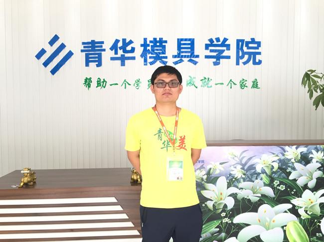 就业明星:陈甘耀