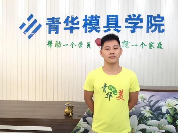 就业明星:梁志豪