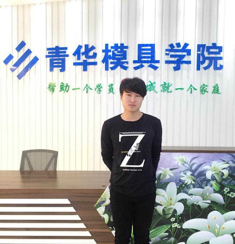 就业明星:刘晨