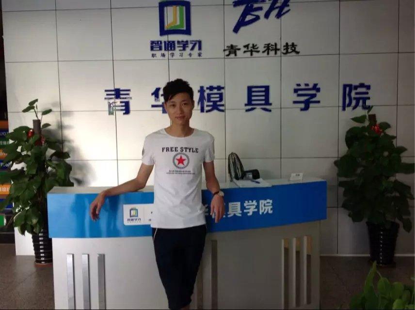 就业明星:肖涛