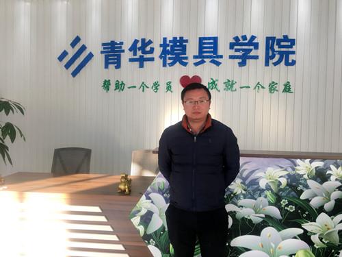 就业明星:刘乐平