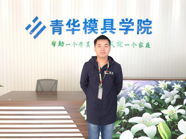 就业明星:陈俊君