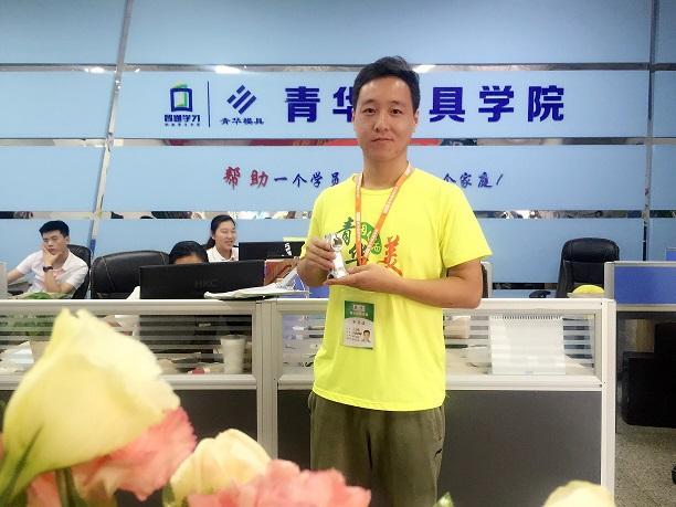就业明星:周昌峰