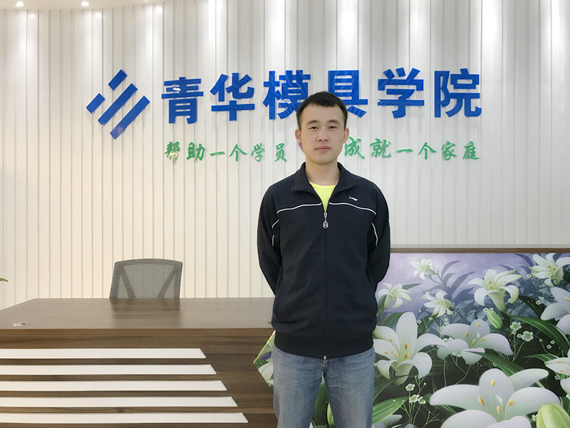 就业明星:吴洪飞