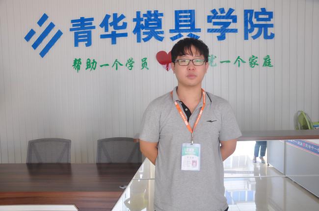 就业明星:赵志城