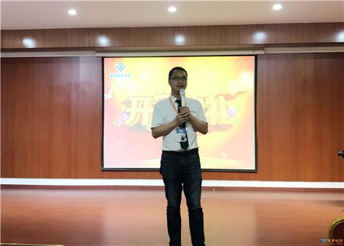 青华模具学院2018年02期开学典礼
