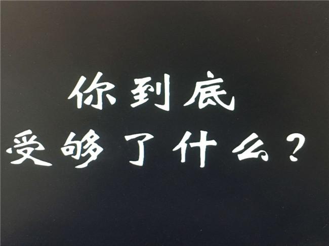 莞城校区举办职场素养教育讲座